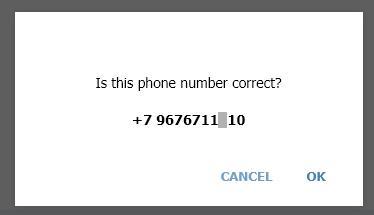Подтверждение номера телефона Телеграм